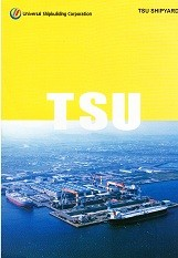 Brochure Universal Shipbuilding Corporation TSU Shipyard