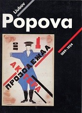 Liubov Popova 1989-1924 (Spanish Edition)